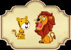 El león que se hizo el muerto